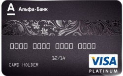 Visa Platinum Black в Альфа-Банке